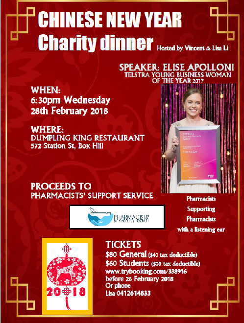 Pharmacists' Support Services Charity Dinner for Chinese New Year