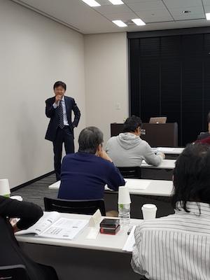 Dr Masashi Uwabu MD PhD