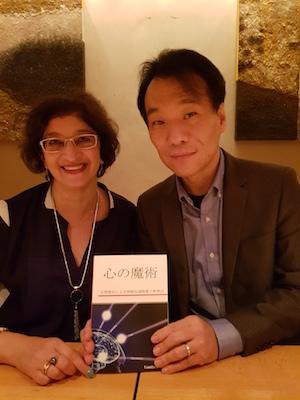 Vanita Dahia and Dr Yasuhito Mikawa